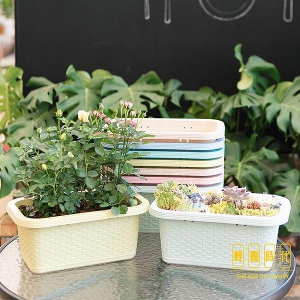 綠蘿花盆長方形塑料壁掛種植蔬菜多肉盆栽陽臺種菜盆【輕奢時代】