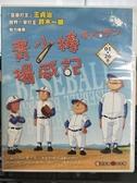 挖寶二手片-THD-184-正版VCD-動畫【青少棒揚威記 1-26完 9碟】-國語發音(直購價)