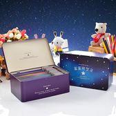 星星同學錄小學生畢業女男韓國可愛創意盒裝復古簡約通訊錄紀念冊 范思蓮恩