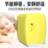 小冰箱迷你小型車載冰箱學生宿舍寢室車家兩用冷凍冷藏單門式 居優佳品igo220V