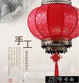 中式仿古羊皮燈籠掛飾陽台戶外廣告防水大紅吊宮燈春節裝11-14【雙十一狂歡】