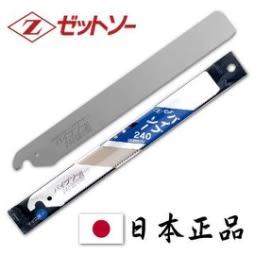 日本Z牌240mm水管鋸片 PVC水管鋸鋸片 手鋸鋸片鋸刃 日本岡田金屬工業Z鋸片 適塑膠水管.木材