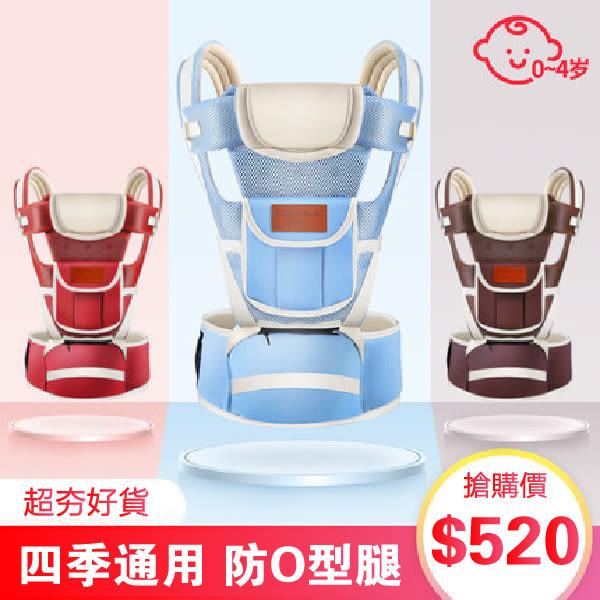 嬰兒背帶新生兒寶寶前抱式小孩帶抱娃橫抱腰凳坐登多功能四季通用