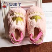 仙腳丫秋冬季手工納底1-3-6歲女寶寶小女孩嬰幼兒保暖加絨棉拖鞋