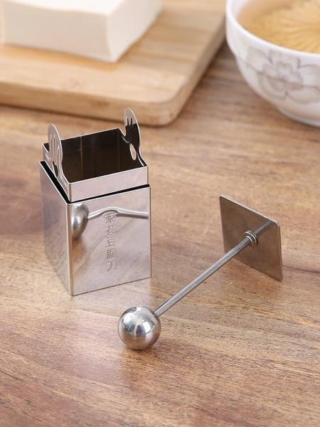 廚房盤飾304不銹鋼菊花豆腐刀模具文思豆腐切絲刀酒店創意菜神器 快速出貨