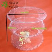 開放式蝦網蝦籠釣龍蝦捕魚漁網魚網魚籠螃蟹網折疊新品YDL