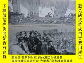 二手書博民逛書店The罕見Trial of the Assassin Guite
