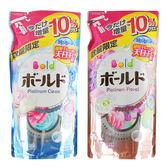 日本 寶僑 P&G Bold 香氛柔軟洗衣精(補充包) 790g 皂香/白金花香 ◆86小舖 ◆