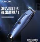 理發器剃頭發理發器雕刻家用推子光頭神器自己專用油頭電推剪 快速出貨 快速出貨