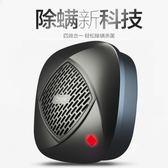 onysi無線超聲波除螨儀家用床上除螨器螨蟲紫外線殺菌機器人