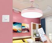 風扇燈影響變頻 北歐馬卡龍隱形風扇吊燈LED餐廳創意個性臥室房間燈男孩女孩 DF