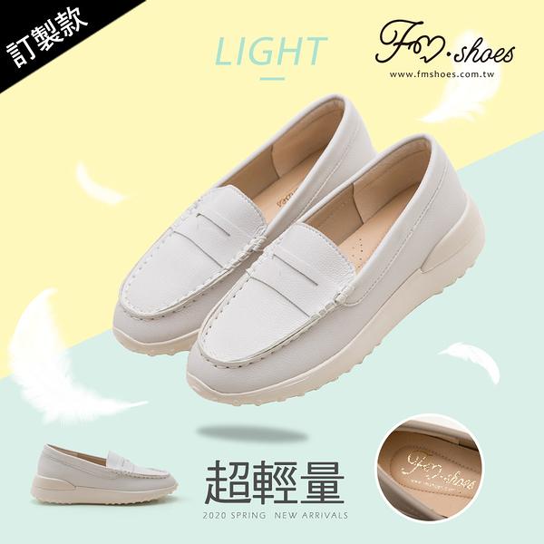 包鞋.二代輕量防潑水豆豆鞋-米白-FM時尚美鞋-訂製款.Salient