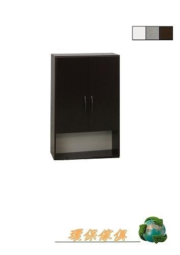 【環保傢俱】塑鋼浴室吊櫃.塑鋼置物櫃,塑鋼收納櫃287-18