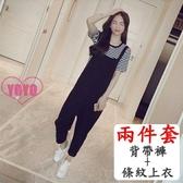 YOYO 兩件式休閒背帶褲 條紋棉質短袖上衣女(S-3XL)AB1025