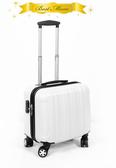 行李箱 女16寸行李箱萬向輪18寸拉桿箱20寸旅行登機箱密碼箱男22寸子母箱T 免運直出 星期八