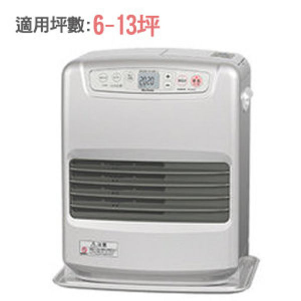 DAINICHI FW-3217S 煤油暖爐電暖器 免運+到府收送保固+責任險+送油槍