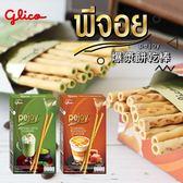 泰國 glico 固力果 pejoy 爆漿餅乾棒 54g 餅乾棒 抹茶拿鐵 焦糖瑪奇朵 咖啡餅乾棒 餅乾 泰國餅乾