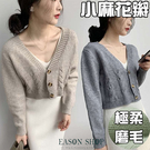 EASON SHOP(GW7776)韓版...