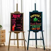 發光電子小黑板熒光板廣告板led版七彩色手寫字熒光屏廣告牌夜光igo「時尚彩虹屋」