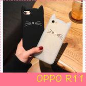 【萌萌噠】歐珀 OPPO R11 / R11s 可愛卡通鬍鬚貓保護殼 全包防摔情侶款 閃粉矽膠軟殼 手機殼 手機套