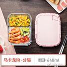 分隔微波爐玻璃飯盒日式學生成人密封盒創意...