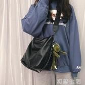 簡約大包包女新款韓版百搭時尚大容量單肩包學生上課側背包潮 初語生活
