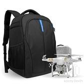 無人機航拍攝影包精靈飛行器包防水雙肩相機背包【Kacey Devlin】