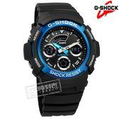 G-SHOCK CASIO / AW-591-2A / 卡西歐 雙顯 世界時間 計時碼錶 防水200M 游泳衝浪 橡膠手錶 藍黑色 46mm