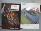 【書寶二手書T1/電腦_PEV】AutoCAD2011特訓教材3D應用篇_共2本合售_附光碟_附殼