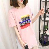中大尺碼 夏季短袖t恤女中長款寬鬆韓版百搭純棉粉色半袖體恤上衣 瑪麗蘇