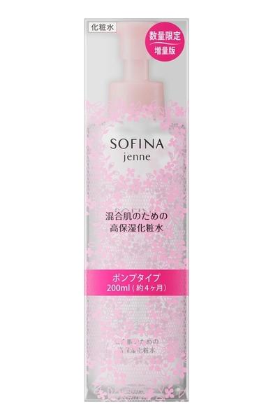 蘇菲娜透美顏混合肌適用飽水控油雙效化妝水200ml-獨家