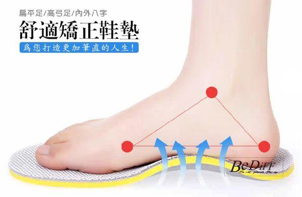 鞋墊【DIFF】韓國熱銷 足弓透氣舒壓鞋墊 內增高 女鞋 男鞋 高筒鞋 籃球鞋 休閒鞋