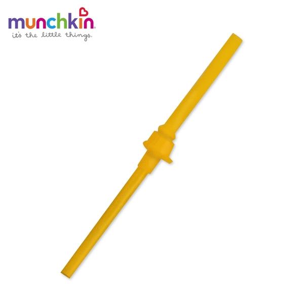 munchkin滿趣健-貼心鎖吸管防漏杯-替換吸管