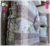 雙人【兩用被套】(6*7尺)/高級100%純棉『艾麗絲』綠☆*╮