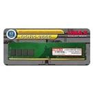 【綠蔭-免運】UMAX DDR4 2666/8G RAM