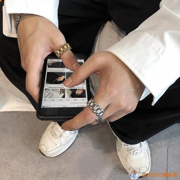 男戒指歐美嘻哈鈦鋼hip hop小眾鏈條表帶金色戒指指環男女潮【公主日記】