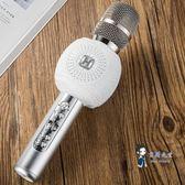 麥克風 全民K歌神器話筒麥克風音響一體機手機唱歌家用無線藍芽智慧電視KT 3色