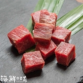 【南紡購物中心】【海鮮主義】和牛骰子牛(110g/包;4包組)
