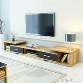 歐式電視機櫃客廳影視櫃可伸縮電視櫃茶幾組合簡約現代小戶型地櫃QM 西城故事