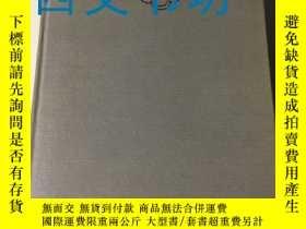 二手書博民逛書店【罕見】1946年英文原版書 GONE WITH THE WIN