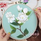 刺繡繡花diy成人禮物學生手工課制作初學材料包套件蘇繡絲帶繡