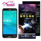 Moxbii ASUS ZenFone Go TV 抗衝擊 9H 太空盾 Plus 螢幕保護貼