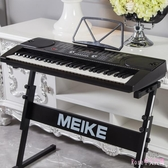 電子琴61鍵標準鍵盤多功能數碼兒童教學樂器電鋼琴 DR27387【Rose中大尺碼】
