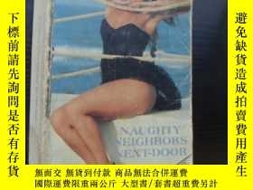 二手書博民逛書店Naughty罕見neighbors Next-door ;In