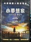 挖寶二手片-0B01-306-正版DVD-電影【小夢想家】-年度最動人勵志電影(直購價)