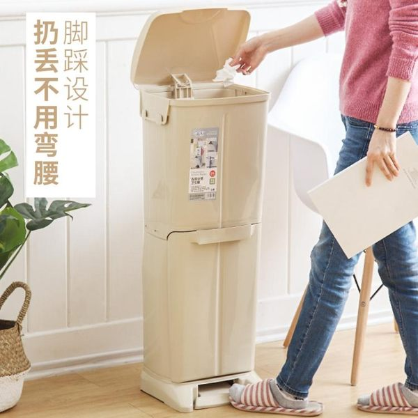 日式廚房雙層分類大號垃圾桶客廳家用塑料創意腳踏有蓋臥室垃圾筒【週年慶全館大搶購】