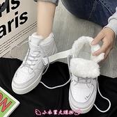 加絨休閒鞋 新款秋冬季棉鞋小白鞋反光板鞋學生女二棉休閒百搭潮鞋女 - 小衣里大購物