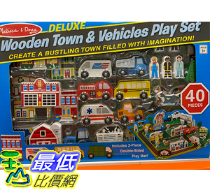 [COSCO代購] C2093838 MELLISSA&DOUG WOODEN TOWN & VEHICLE SET 城市交通遊戲組