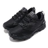 Asics 越野慢跑鞋 Gel-FujiTrabuco 8 G-TX 全黑 防水 戶外鞋 女鞋 【PUMP306】 1012A573001
