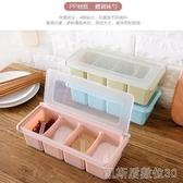 廚房組合調味盒調料罐塑膠鹽罐調味收納盒套裝佐料盒調料盒調味罐糖罐子(快速出貨)